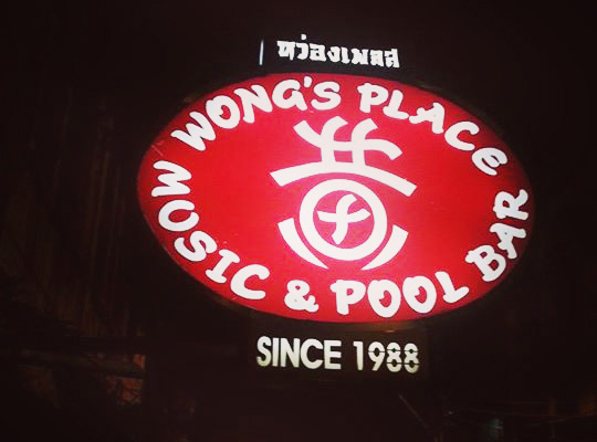 wongs_sign_feat