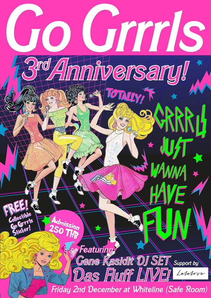 go grrrls 3rd anniversary party_main
