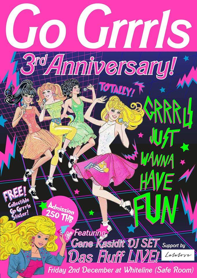 go grrrls 3rd anniversary party_main