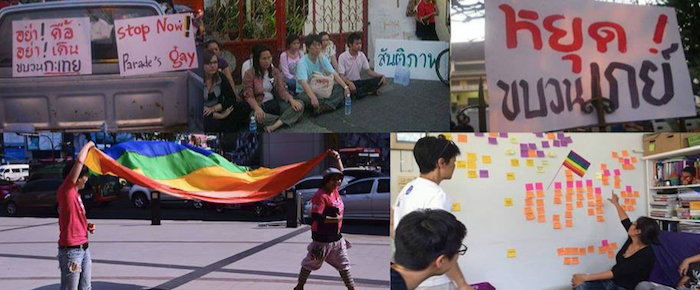 Thailand's LGBTI Rights Movement: Photography Exhibition