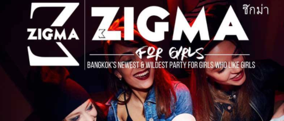 Zigma Party Launch: for Girls Who Like Girls